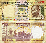 Banknote India 500 Rupee 2015