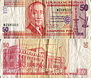 Banknote Philippines 50 Peso 2008