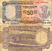 Banknote India 50 Rupee 1984