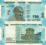 Banknote India 50 Rupee 2018