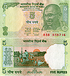 Banknote India 5 Rupee 2009
