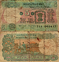 Banknote India 5 Rupee 1975