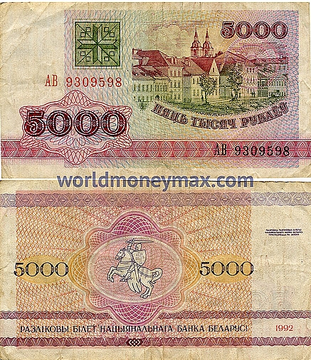 Currency belarusian ruble byr currency group ruble continent europe eu