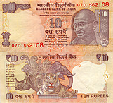 Banknote India 10 Rupee 2016