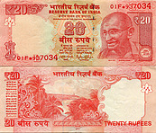 Banknote India 20 Rupee 2016