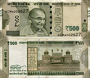 Banknote India 500 Rupee 2016