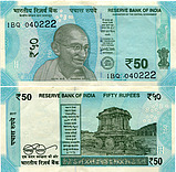 Banknote India 50 Rupee 2017