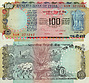 Banknote India 100 Rupee 1977